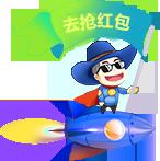 晋城网站建设